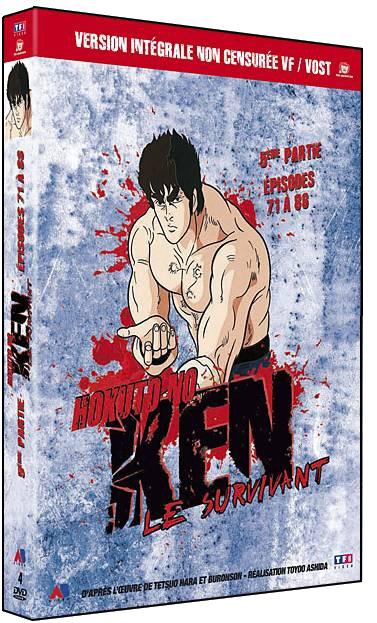 Hokuto No Ken BOX 5 non-censurée VO/VF [DVD 1/4]