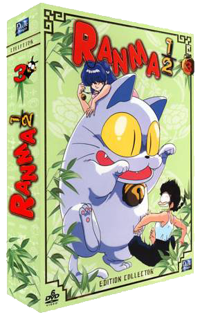 Ranma 1/2 BOX 3 non-censur�e VO/VF [Full-DVD][2/6]